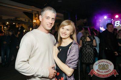 Владимир Кузьмин, 23 мая 2018 - Ресторан «Максимилианс» Новосибирск - 34