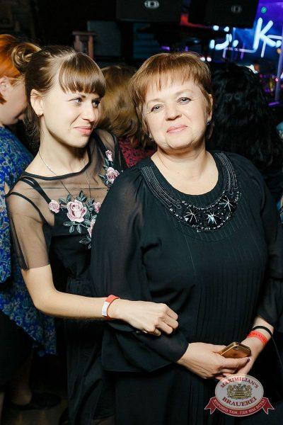 Владимир Кузьмин, 23 мая 2018 - Ресторан «Максимилианс» Новосибирск - 40