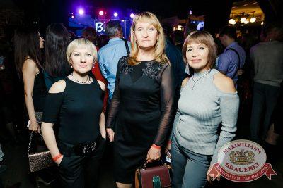 Владимир Кузьмин, 23 мая 2018 - Ресторан «Максимилианс» Новосибирск - 41