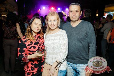 Владимир Кузьмин, 23 мая 2018 - Ресторан «Максимилианс» Новосибирск - 46