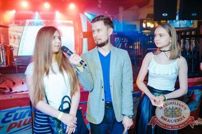 Вечеринка Euromix. Специальный гость: группа «Пицца», 6 июня 2018 - Ресторан «Максимилианс» Новосибирск - 29