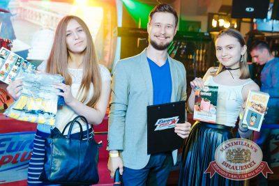 Вечеринка Euromix. Специальный гость: группа «Пицца», 6 июня 2018 - Ресторан «Максимилианс» Новосибирск - 30