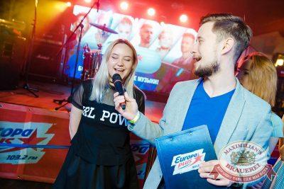 Вечеринка Euromix. Специальный гость: группа «Пицца», 6 июня 2018 - Ресторан «Максимилианс» Новосибирск - 32