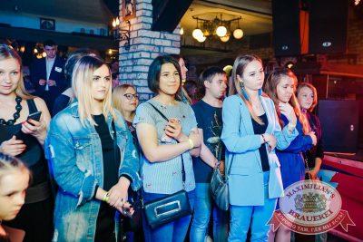 Вечеринка Euromix. Специальный гость: группа «Пицца», 6 июня 2018 - Ресторан «Максимилианс» Новосибирск - 38