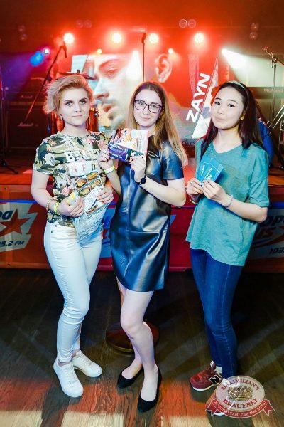 Вечеринка Euromix. Специальный гость: группа «Пицца», 6 июня 2018 - Ресторан «Максимилианс» Новосибирск - 42
