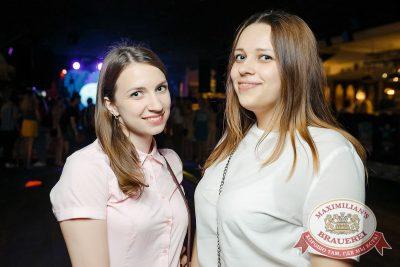 Вечеринка Euromix. Специальный гость: группа «Пицца», 6 июня 2018 - Ресторан «Максимилианс» Новосибирск - 48