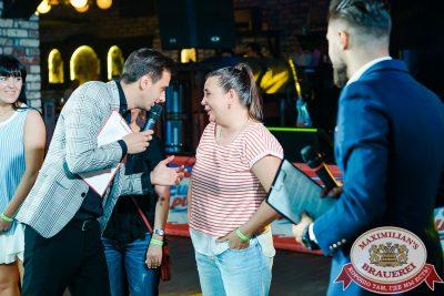 День пивовара, 9 июня 2018 - Ресторан «Максимилианс» Новосибирск - 006