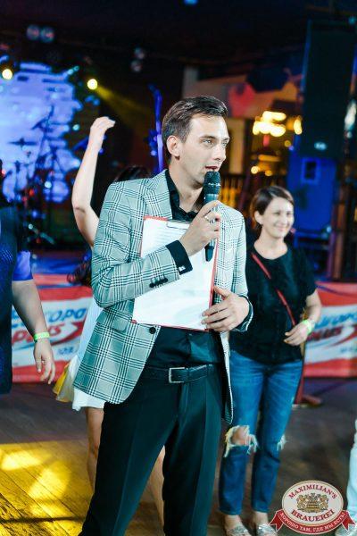 День пивовара, 9 июня 2018 - Ресторан «Максимилианс» Новосибирск - 011
