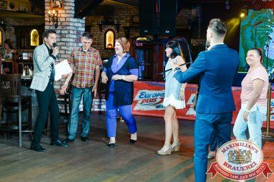 День пивовара, 9 июня 2018 - Ресторан «Максимилианс» Новосибирск - 012