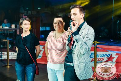 День пивовара, 9 июня 2018 - Ресторан «Максимилианс» Новосибирск - 020