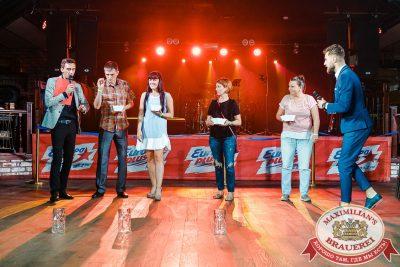 День пивовара, 9 июня 2018 - Ресторан «Максимилианс» Новосибирск - 022