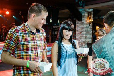 День пивовара, 9 июня 2018 - Ресторан «Максимилианс» Новосибирск - 027