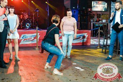 День пивовара, 9 июня 2018 - Ресторан «Максимилианс» Новосибирск - 030
