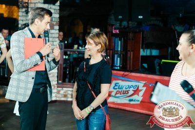 День пивовара, 9 июня 2018 - Ресторан «Максимилианс» Новосибирск - 032