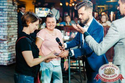 День пивовара, 9 июня 2018 - Ресторан «Максимилианс» Новосибирск - 036
