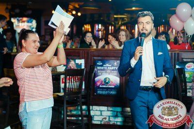 День пивовара, 9 июня 2018 - Ресторан «Максимилианс» Новосибирск - 037