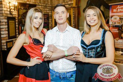 День пивовара, 9 июня 2018 - Ресторан «Максимилианс» Новосибирск - 042