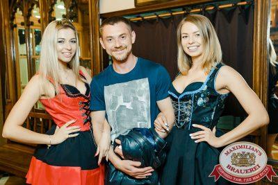 День пивовара, 9 июня 2018 - Ресторан «Максимилианс» Новосибирск - 046