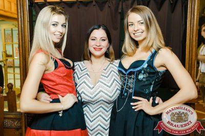 День пивовара, 9 июня 2018 - Ресторан «Максимилианс» Новосибирск - 048