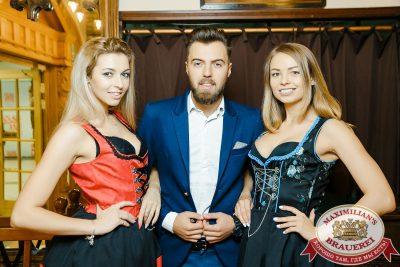 День пивовара, 9 июня 2018 - Ресторан «Максимилианс» Новосибирск - 050