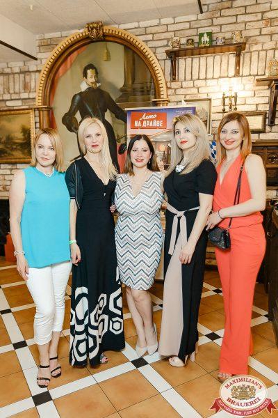 День пивовара, 9 июня 2018 - Ресторан «Максимилианс» Новосибирск - 052