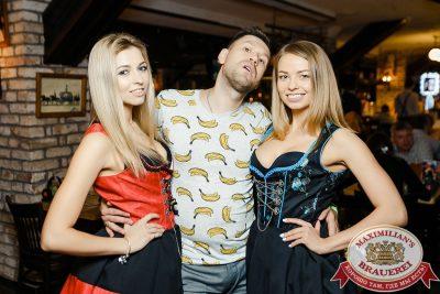День пивовара, 9 июня 2018 - Ресторан «Максимилианс» Новосибирск - 057