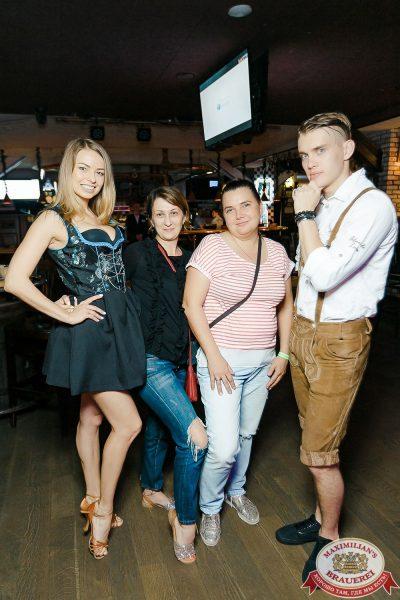 День пивовара, 9 июня 2018 - Ресторан «Максимилианс» Новосибирск - 059