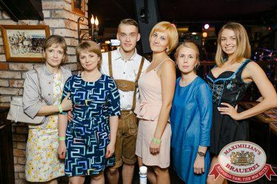 День пивовара, 9 июня 2018 - Ресторан «Максимилианс» Новосибирск - 061