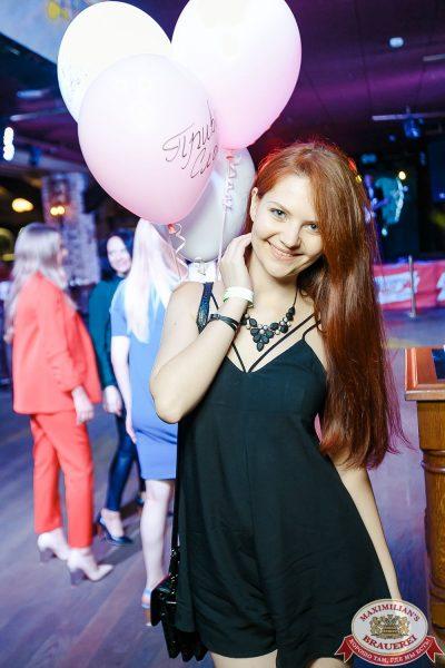 День пивовара, 9 июня 2018 - Ресторан «Максимилианс» Новосибирск - 063