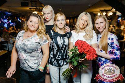 День пивовара, 9 июня 2018 - Ресторан «Максимилианс» Новосибирск - 066