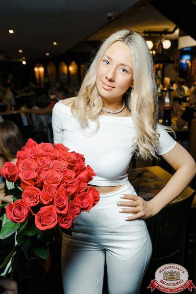 День пивовара, 9 июня 2018 - Ресторан «Максимилианс» Новосибирск - 067