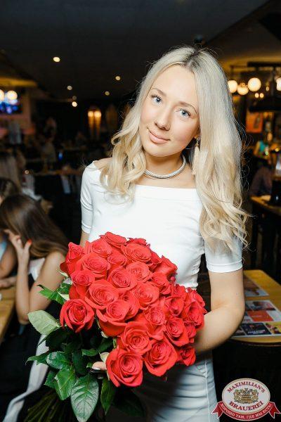 День пивовара, 9 июня 2018 - Ресторан «Максимилианс» Новосибирск - 068