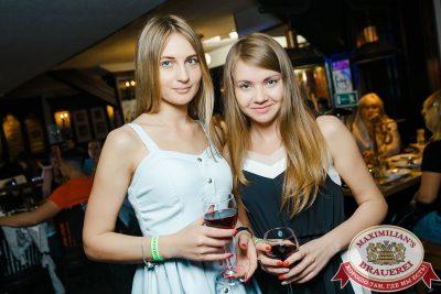 День пивовара, 9 июня 2018 - Ресторан «Максимилианс» Новосибирск - 069