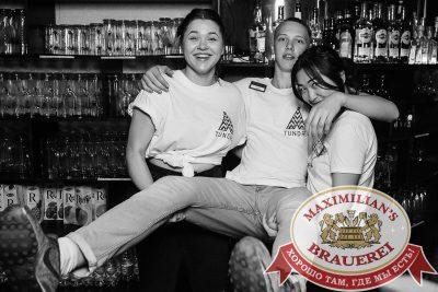 «Дыхание ночи»: Record White Party. Dj Nejtrino, 15 июня 2018 - Ресторан «Максимилианс» Новосибирск - 00002