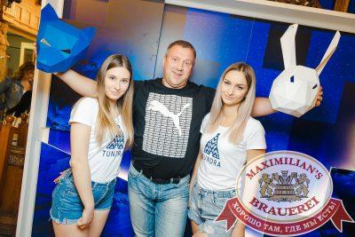 «Дыхание ночи»: Record White Party. Dj Nejtrino, 15 июня 2018 - Ресторан «Максимилианс» Новосибирск - 00005