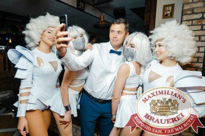«Дыхание ночи»: Record White Party. Dj Nejtrino, 15 июня 2018 - Ресторан «Максимилианс» Новосибирск - 00006