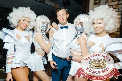 «Дыхание ночи»: Record White Party. Dj Nejtrino, 15 июня 2018 - Ресторан «Максимилианс» Новосибирск - 00007
