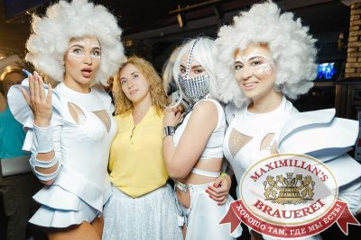 «Дыхание ночи»: Record White Party. Dj Nejtrino, 15 июня 2018 - Ресторан «Максимилианс» Новосибирск - 00009