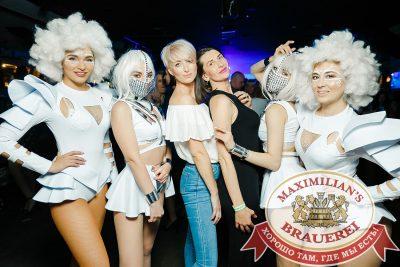 «Дыхание ночи»: Record White Party. Dj Nejtrino, 15 июня 2018 - Ресторан «Максимилианс» Новосибирск - 00010