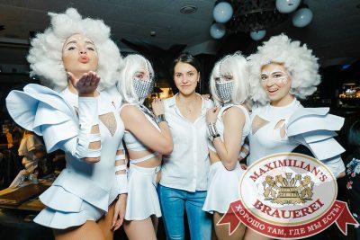 «Дыхание ночи»: Record White Party. Dj Nejtrino, 15 июня 2018 - Ресторан «Максимилианс» Новосибирск - 00014