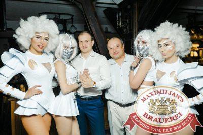 «Дыхание ночи»: Record White Party. Dj Nejtrino, 15 июня 2018 - Ресторан «Максимилианс» Новосибирск - 00015