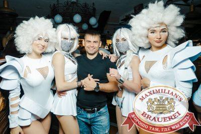 «Дыхание ночи»: Record White Party. Dj Nejtrino, 15 июня 2018 - Ресторан «Максимилианс» Новосибирск - 00018