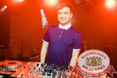 «Дыхание ночи»: Record White Party. Dj Nejtrino, 15 июня 2018 - Ресторан «Максимилианс» Новосибирск - 00023