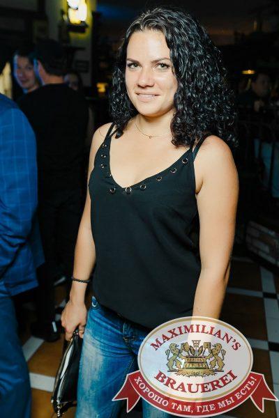 «Дыхание ночи»: Record White Party. Dj Nejtrino, 15 июня 2018 - Ресторан «Максимилианс» Новосибирск - 00024