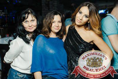 «Дыхание ночи»: Record White Party. Dj Nejtrino, 15 июня 2018 - Ресторан «Максимилианс» Новосибирск - 00028