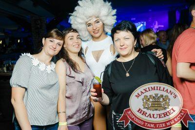 «Дыхание ночи»: Record White Party. Dj Nejtrino, 15 июня 2018 - Ресторан «Максимилианс» Новосибирск - 00031