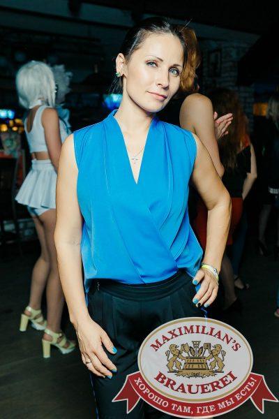 «Дыхание ночи»: Record White Party. Dj Nejtrino, 15 июня 2018 - Ресторан «Максимилианс» Новосибирск - 00035