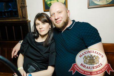 «Дыхание ночи»: Record White Party. Dj Nejtrino, 15 июня 2018 - Ресторан «Максимилианс» Новосибирск - 00039