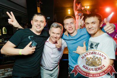 «Дыхание ночи»: Record White Party. Dj Nejtrino, 15 июня 2018 - Ресторан «Максимилианс» Новосибирск - 00040