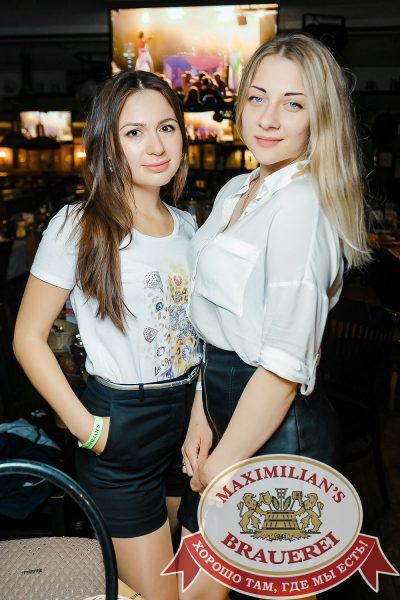 «Дыхание ночи»: Record White Party. Dj Nejtrino, 15 июня 2018 - Ресторан «Максимилианс» Новосибирск - 00041